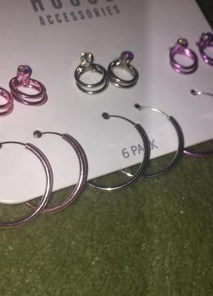 Крутые разноцветные серьги кольца и серьги гвоздики сережки