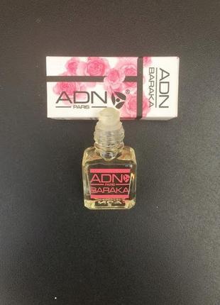 Французский парфюм adn baraka