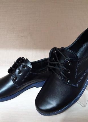 Туфли в школу натуральная кожа р.32-37