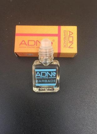 Французский парфюм adn barbade