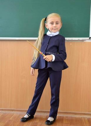 Жакет школьный