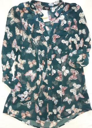 Блуза с бабочками