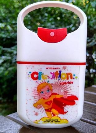 Детская туалетная вода kreasyon creation superboy