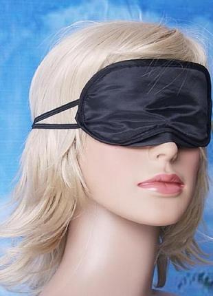 Маска для сна, повязка на глаза для игр