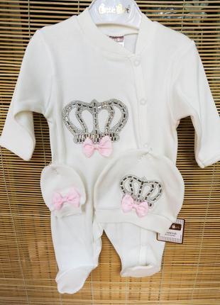 Шикарный нарядный набор для малышки !