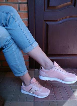 Пудровые кроссовки, 35. 36,37, эко кожаные + текстиль, мегаудобные