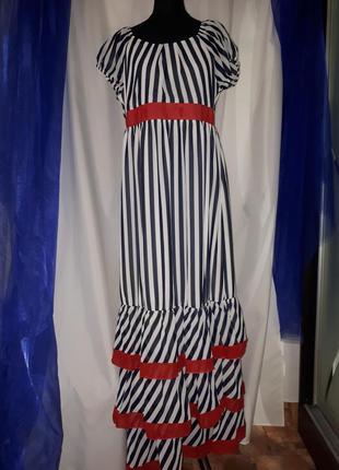 Длиное платье в полоску