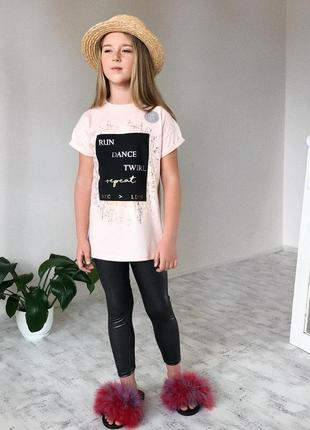 Набор для девочки 8 9 лет лосины футболка туника для девчонки 8-9 лет украина купить
