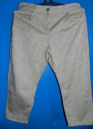 Новые.бриджи 52р жаккардовые штаны  батал стрейч cropped jegging .