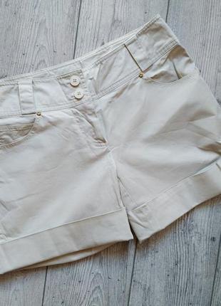 Летние короткие шорты.