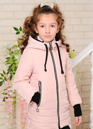 Стильная  демисезонная розовая куртка парка цвет пудра на девочку,3 цвета,32-42р.