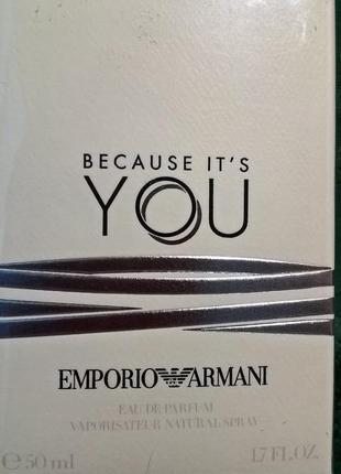 Оригинал!!! because it's you emporio armani