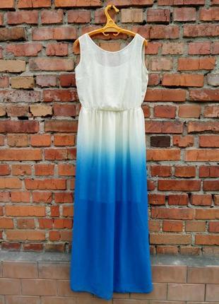Длинное платье омбре atmosphere