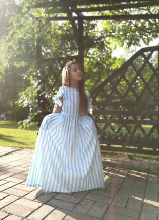 """Супер стильное платье """"небесный шарм"""" на девочку"""