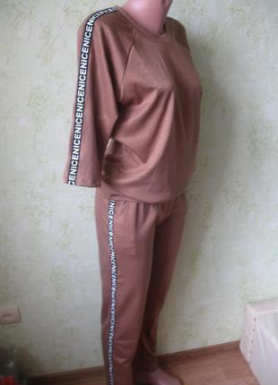 Шикарные костюмы с лампасами полуспорт 44-50