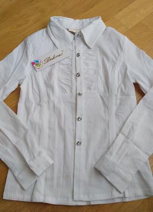 Блуза рубашка с длинным рукавом для девочки