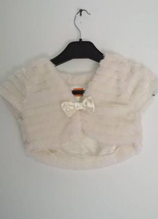 Искуственная шубка-болеро-накидка dress to impress на 12-24мес