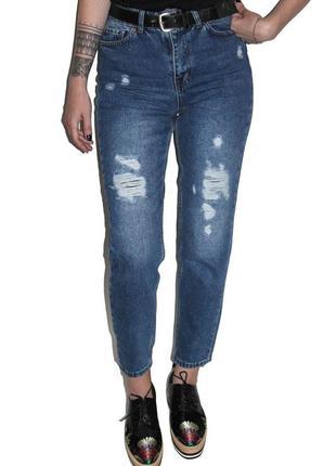 Модные мам-джинс с декоративной поношеностью