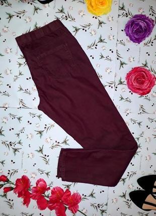 Джеггинсы цвета бордо, высокая посадка от denim co, размер 46 - 48