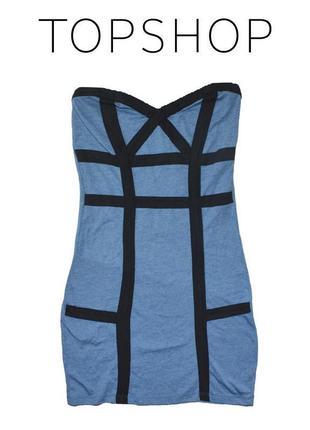 Срочно бандажное обтягивающее короткое платье