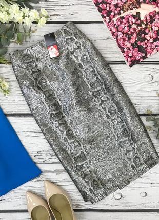 Нарядная юбка со змеиным принтом  ki1831105  george