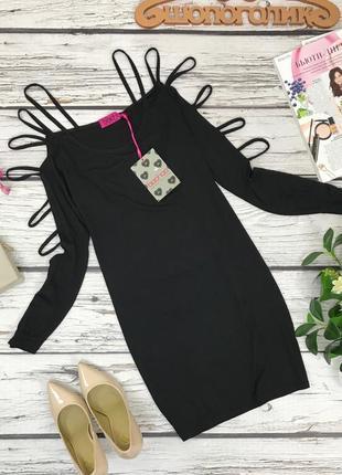 Интригующее платье-коктейль свободного фасона с оригинальными рукавами  dr1831092  boohoo