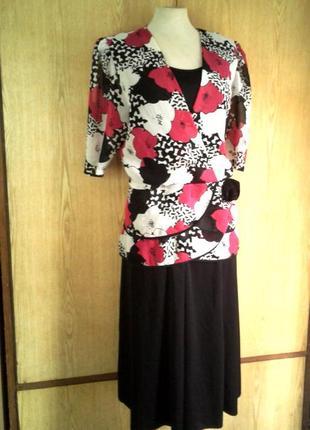 Платье- двойка с басочкой , 4xl - 5xl.