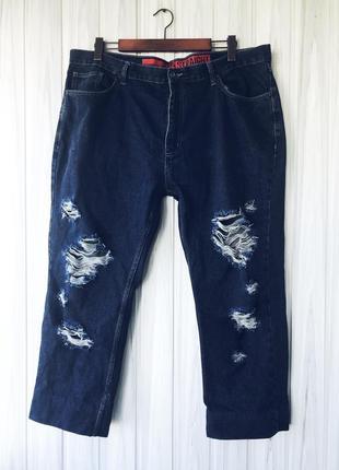 107. бойфренды джинсы очень большого размера