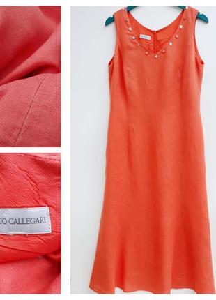 Платье миди сарафан миди льняное платье шикарное