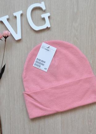 Осенне-весенняя нежно-розовая  шапка  23% шерсть h&m новая