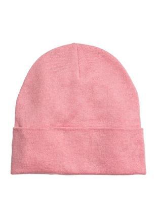 Нежно-розовая пудровая шапка h&m новая