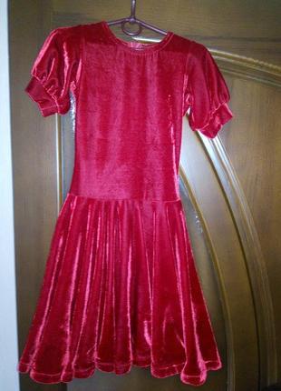 Бейсик,платье для бальных танцев