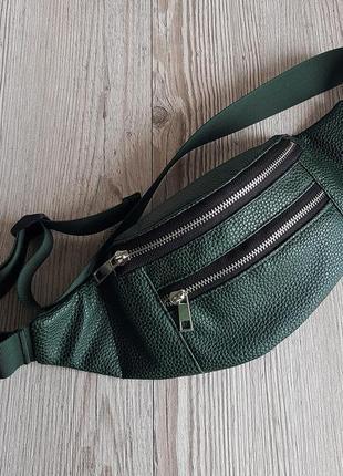 Поясная сумка из экокожи темно-зеленая, бананка