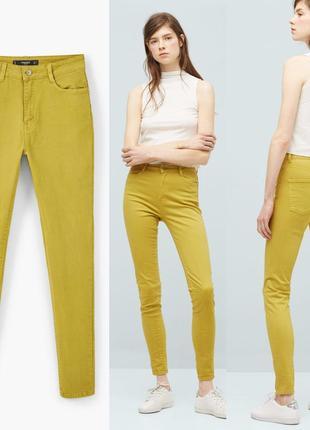 Новые яркие ,стильные брюки