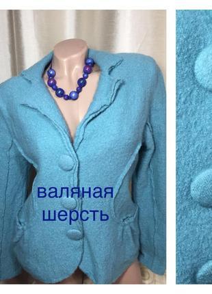Валяная 100% шерсть бирюзовый шерстяной пиджак шерстяной жакет