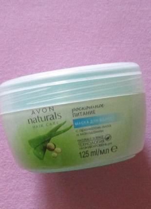 Маска для волос роскошное питание avon