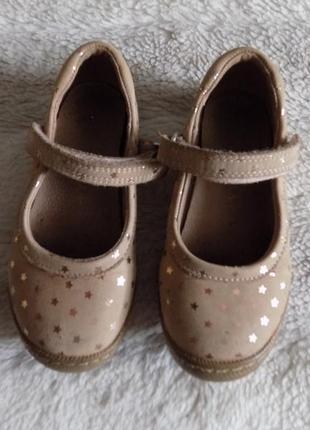 Кожаные туфельки, стелька 15.5 см