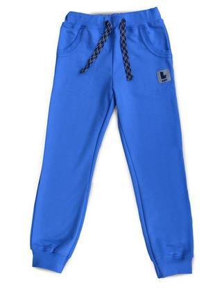 Спортивные штаны для мальчика, синие, размеры 98-122см