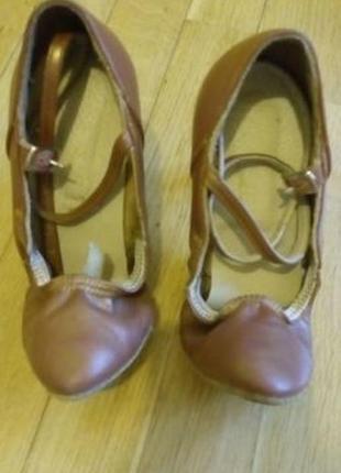 Туфли стандарт бальные танцы 22р (21,5 см стелька)