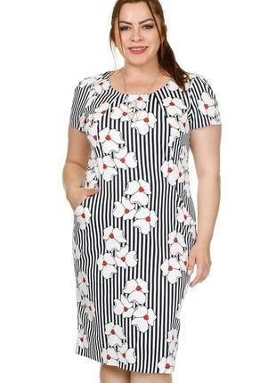 Платье perle donna новое р 52