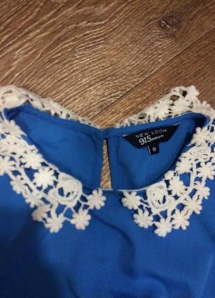 Нежное платье new look👗