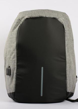 """Удобный повседневный рюкзак для ноутбука """"bobby black антивор"""" c usb зарядным устройством"""