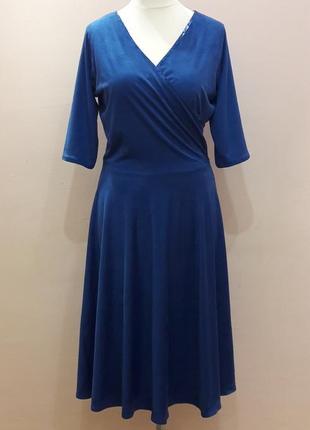 Замшевое платье с юбкой полусолнце