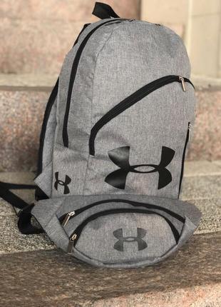 Стильный городской туристический походный школьный рюкзак+ подарок !
