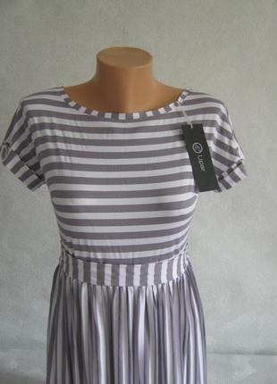 Платье летнее в пол трикотажное 65% вискоза серо/белое длинное платье