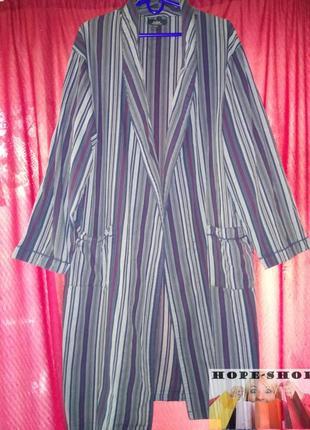Мужской хлопковый пологсатый халат м