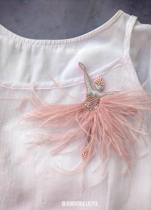 Брошь балеринка пыльная роза