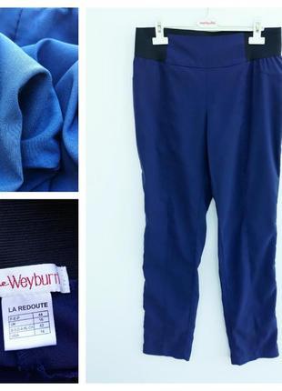 Повседневные штаны зауженые брюки темно синие практичные брюки