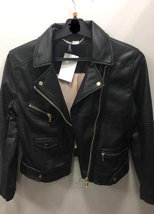 Куртка косуха h&m