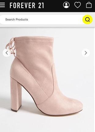 Стильные ботиночки forever 21